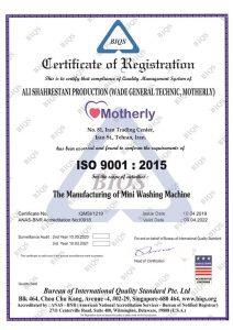 استاندارد 9001 مادرلی