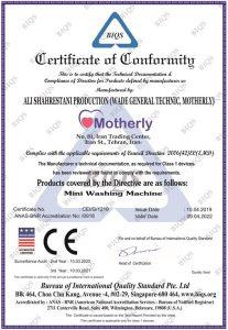 استاندارد CE مادرلی